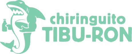 Chiringuito Tibu-Ron